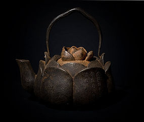 Cast Iron Tea kettle tetsubin from China with Kangxi Mark 17th cent