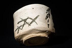 Shino-Oribe Hanzutzu Chawan Momoyama / early Edo