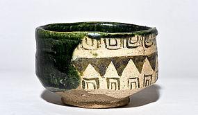 Early Edo Period Ao green Oribe chawan around 1620