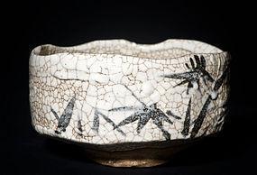Shino-Oribe Chawan Momoyama/early Edo