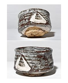Early Edo Period Grey Shino Oribe Chawan