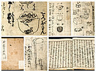 Japanese Tea Ceremony Book from 1806 Bunka 2
