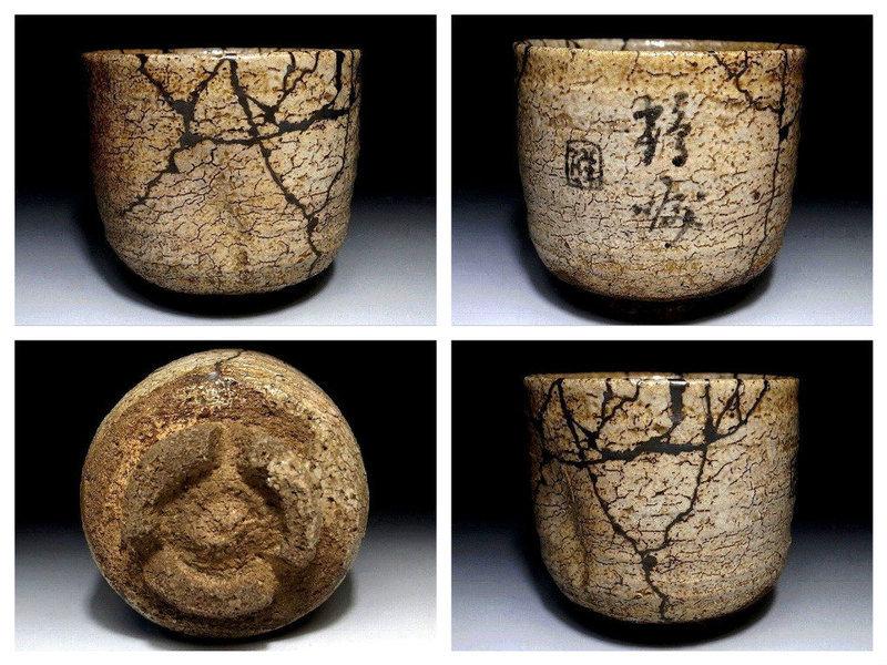 Antiques Regional Art Asian Japanese Tea Articles Trocadero