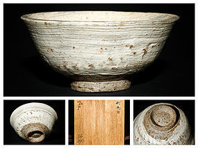 Very valuable Korai Hakeme Hira Chawan from the 16th century