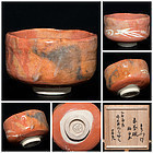 Superb Aka Raku Chawan by greatest Kichizaemon Konyu