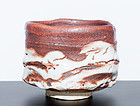 Mint Shino Chawan by greatest Matsuzaki Ken