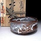 Nezumi Shino Chawan by famous artist Shigemitsu Niwa