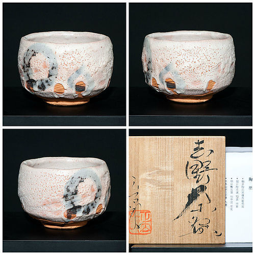 Mint Shino Chawan by legendary Shotaro Hayashi