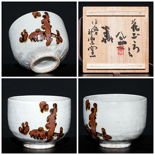 Kagura-Gama Chawan by greatest Zen Monk Shimizu Kosho