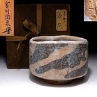 Wonderful old Shino Chawan by great To-en Miyamura
