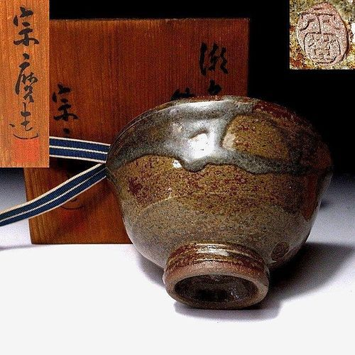 One of a kind: Seto Chawan by legendary Munemaro Ishiguro