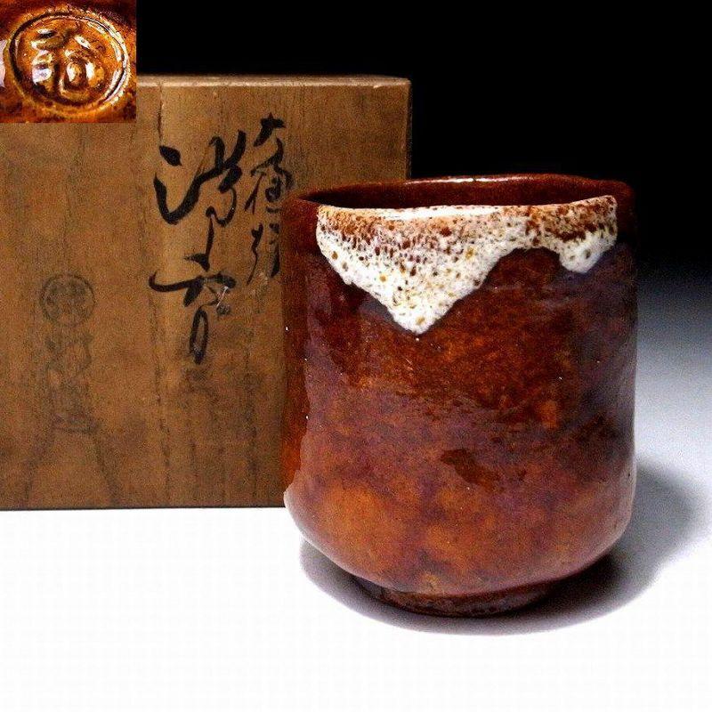 Vintage Raku style Tea Cup of Ohi ware
