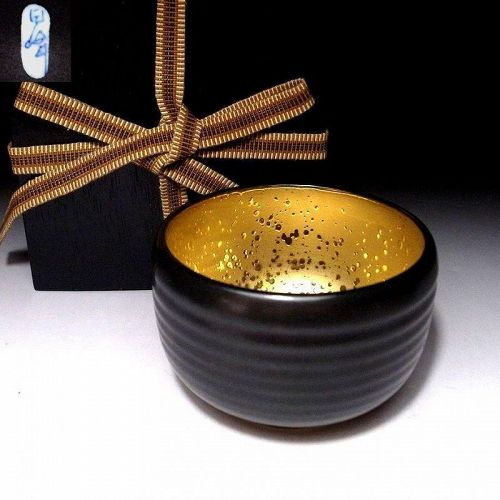 Rare Vintage Kyo Tea Bowl with Gold Glaze