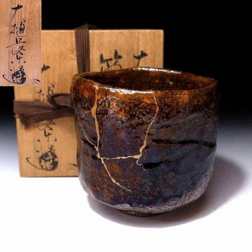 Ohi Tea Bowl of the 9th Chozaemon Ohi with Kintsugi Gold