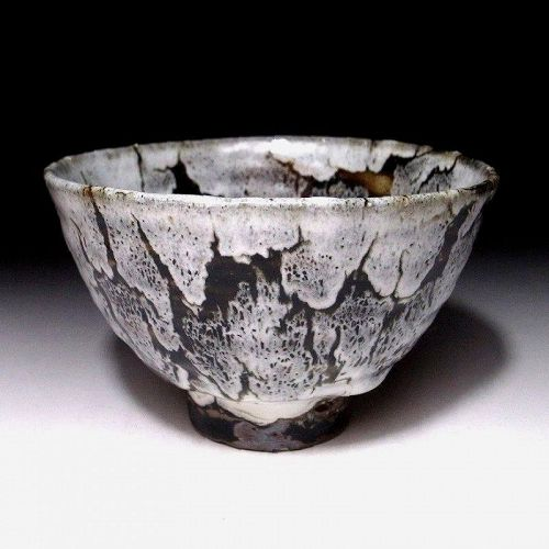 Hagi Masterpiece Chawan by Seigan Yamane