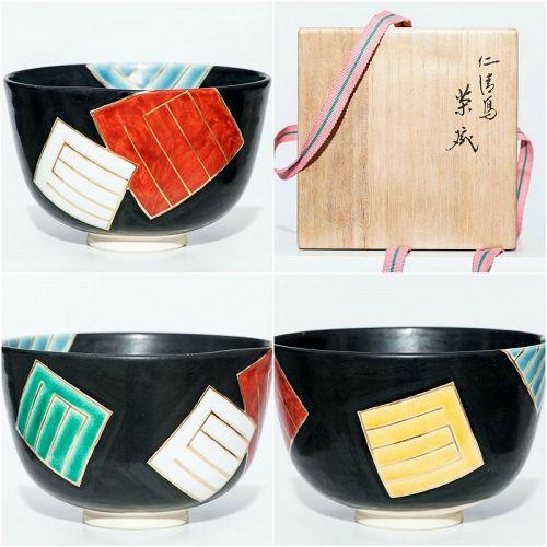 Stunning Kyo Tea Bowl by legendary Nishimura Eiraku Zengoro XVII