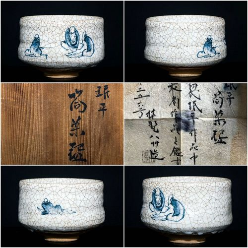 Edo Period Tea Bowl of greatest 1st Minpei Kashu