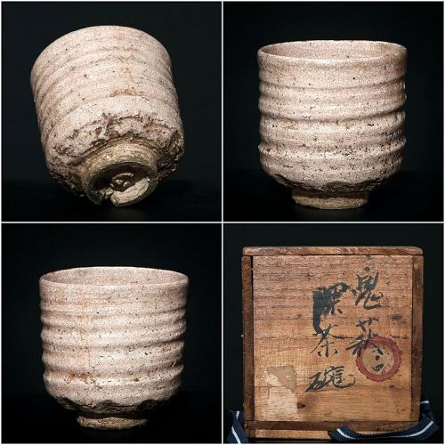 Oni-Hagi Tsutsu Chawan of early Edo Period