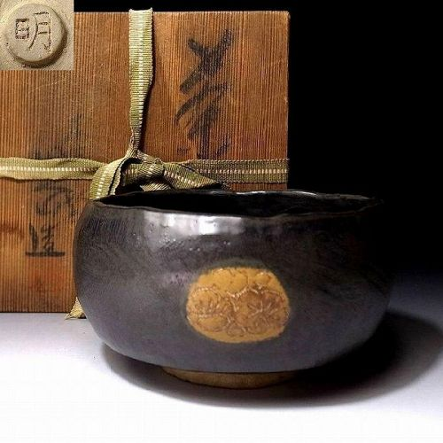 Japanese Seto-Yaki Chawan with original wooden box