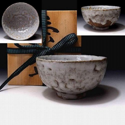 Old Karatsu Chawan with rare glaze