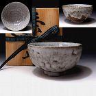 Old Karatsu Chawan with rare glaze