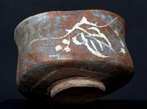 Grey Shino Chawan of early Edo Period