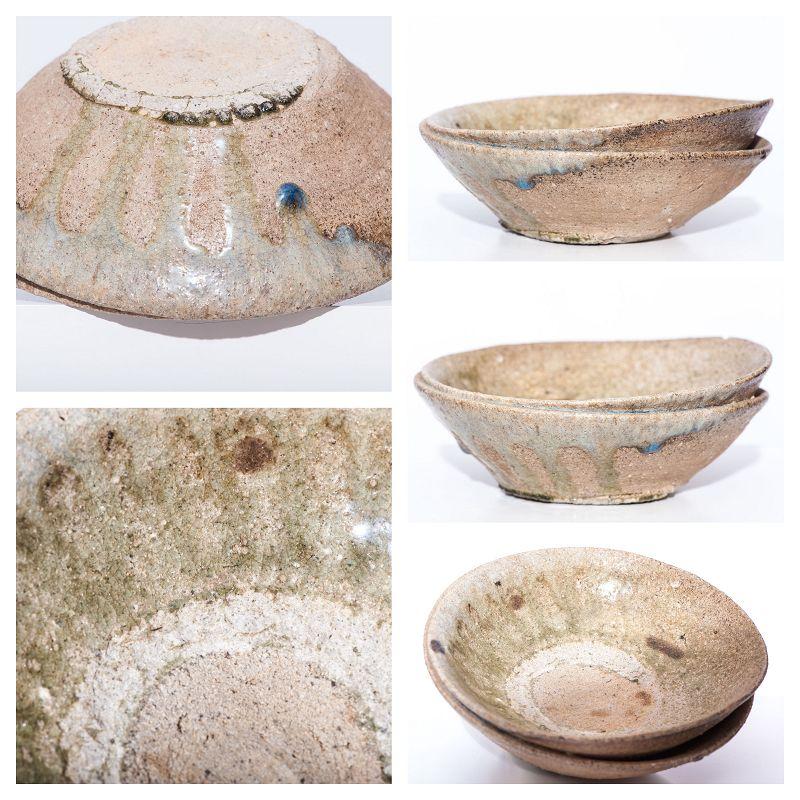 Yama Chawan with kai-yu glaze more than 1000 years old