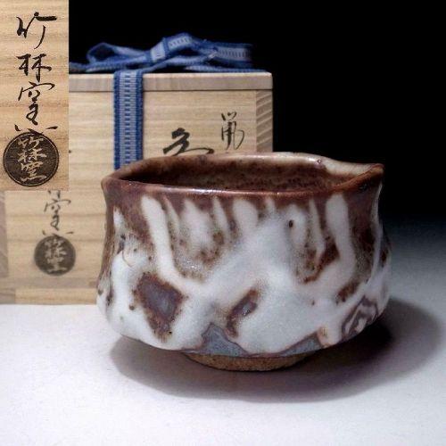 Contemporary Shino Chawan by great Takeharu Kobayashi