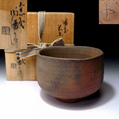 Bizen Chawan by Living National Treasure Kaneshige Toyo