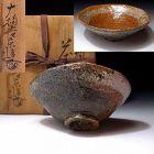 Ohi Chawan by Ohi Chozaemon VIII (Choraku)