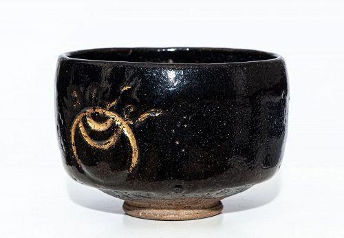 Kuro Raku Chawan by the 11th generation Kichizaemon Keinyu