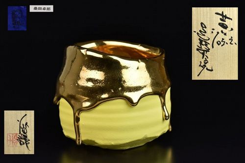 Ki-Ji Kinsai Chawan by greatest Kuwata Takuro