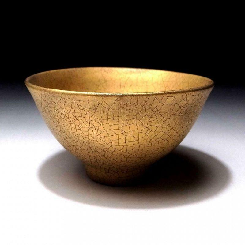 Finest Japanese Golden Kyo Yaki Tenmoku Chawan