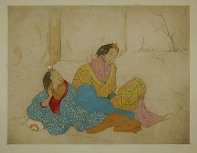"Elyse Ashe Lord, color etching, ""Two Sisters"""