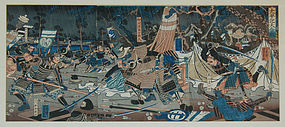 "Yoshikazu, color woodblock, ""Warriors in Battle"""