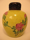 Chinese Sgraffito Lidded Vase