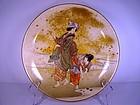 Japanese Satsuma Plate by Keizan