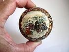 Japanese Miniature Satsuma Lidded Pot by Sozan