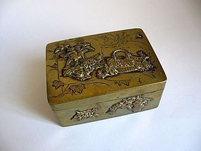 Japanese Metal Box