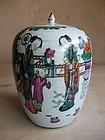 Chinese Famille Rose Porcelain Lidded Pot