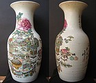 Chinese Famille Rose Hundred Antiques Vase