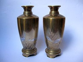 Japanese Miniature Pair of Mixed Metal Vases, Signed