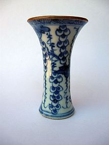 Chinese 18th Century Porcelain Miniature Trumpet vase