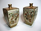 Japanese Pair of Miniature Satsuma Vases by Seikozan