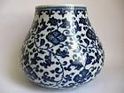 Fine Chinese Porcelain Squat Vase, Yongzheng Period