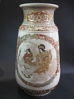 Japanese Edo Period Satsuma Vase Depicting Guan Yin and Benzaiten