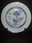 Chinese 18th Century Chrysanthemum Plate with Sggraffito Lotus Design