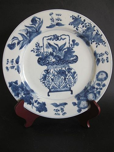 Chinese Kangxi Porcelain Plate with Ding Mark