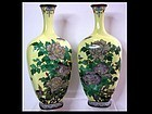 Pair of Japanese Cloisonne Vases, Attributed to Ota Tomeshiro