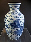 Small Chinese Porcelain Dragon Vase, Marked